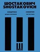 Concertino Op. 94 PDF