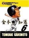 阪神タイガース似顔絵ステッカー2枚入り 6金本 阪神タイガース