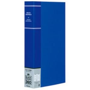 ナカバヤシ フォトグラフィリア ブルー PHL-1036-B