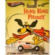 2011 - Mattel - Hot Wheels - Hanna-Barbera - Hong Kong Phooey - '34 Ford Sedan Delivery - 1:64 Scale - Die Cast Metal - Thailand Chassis - New - Out of Production - Limited Edition - Collectible