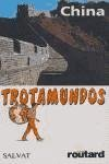 img - for China (Trotamundos) (Spanish Edition) book / textbook / text book