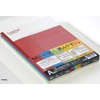 ナカバヤシスイング・ロジカルノートB5サイズA罫5冊パック