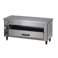 Star Mfg Star-Max Counter Toaster Top Price