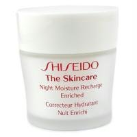SHISEIDO SKIN-CARE NIGHT MOISTURE RICA 50ML