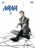 NANA-ナナ- 8 [DVD]