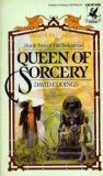 QUEEN OF SORCERY:  Book II of The Belgariad (0345300793) by David Eddings