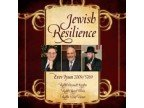 img - for Jewish Resilience: Three Lectures for the Nine Days and Beyond book / textbook / text book