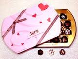 Jers Chocolates Pink Signature One Pound Assorted Gift Box