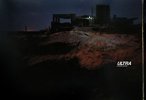 ULTRA―中里和人写真集