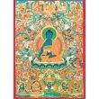 Thanka Print (Acid Free Paper) Depicting the Medicine Buddha