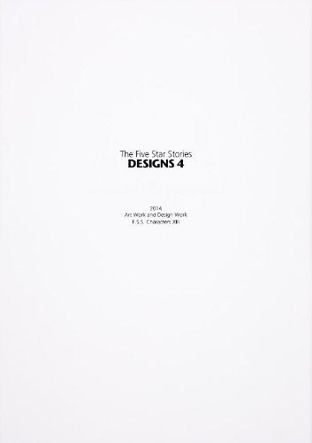 F.S.S. DESIGNS 4  特典ポストカード付き_