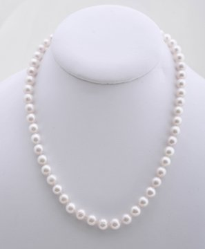 BG Fresh Water Cultured Pearl Necklace