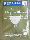 Dry Wine Yeast/Cotes De Blanc Pk/5
