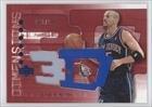 Jason Kidd #641 999 New Jersey Nets (Basketball Card) 2003-04 Upper Deck Triple... by Upper+Deck+Triple+Dimensions
