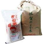 佐賀県産玄米夢しずく特上30kg(5kg×6袋)精米選択可能、 (精米6個)平成28年度産