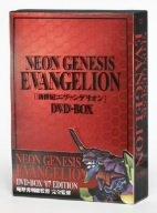 NEON GENESIS EVANGELION DVD-BOX '07 EDITION