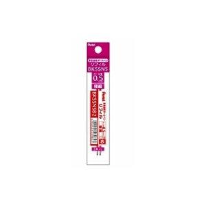 Pentel BKSSN5 0.5mm Refill - Red Ink