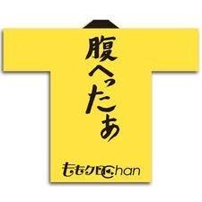 merchandise also [yellow / Tamai Shiori] (japan import): Toys & Games