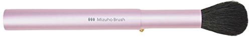 熊野筆 Mizuho Brush スライド式チークブラシ ピンク