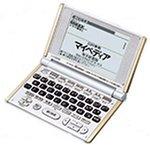CASIO Ex-word XD-H6400 電子辞書 生活系充実モデル50辞書
