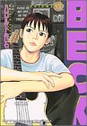 BECK(13) (KCデラックス 月刊少年マガジン)