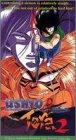Ushio & Tora 2 [VHS]