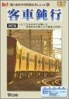 客車鈍行~かつて日本中で活躍した普通客車列車たちの最後の記録~ [DVD]