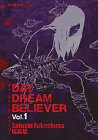 DAY DREAM BELIEVER 1 (モーニングKC)