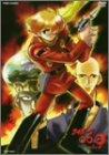サイボーグ009 DVD Vol.5