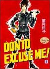 Donto excuse me! / 望月 玲子 のシリーズ情報を見る