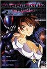 Bubblegum Crisis - Tokyo 2040 - Vol. 1 [1999] [DVD]