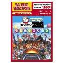 EA Best Selections 新テーマパーク ~遊園地をつくろう~