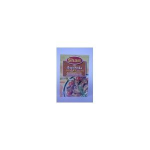 Shan Fried Chops/ Steaks Mix 50g (Pack of 4)