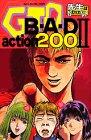 GTO BAD action200 2 (KCデラックス)