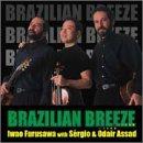 ブラジルの風
