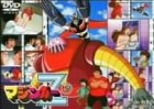 マジンガーZ VOL.5 [DVD]