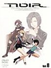 NOIR(ノワール) Vol.8 [DVD]