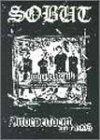 バンドスコア SOBUT/Independent since 1995 (バンド・スコア)