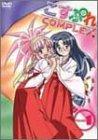 こすぷれCOMPLEX ROUND 1〈限定版〉 [DVD]