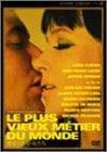 愛すべき女・女たち [DVD]