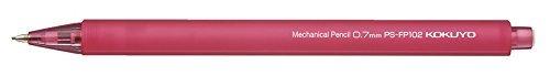 コクヨ 鉛筆シャープ フローズンカラー 0.7mm ピンク