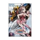 超重神グラヴィオン vol.1 (通常版) [DVD]
