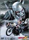 仮面ライダーX Vol.3<完> [DVD]