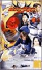 仮面ライダーアギト VOL.1 [VHS]