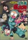 忍たま乱太郎 DVD-BOX1