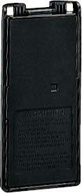 Icom BP-208N Battery Case