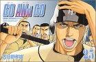 GO ANd GO 25 (少年チャンピオン・コミックス)