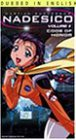 Martian Successor Nadesico 11 [VHS] [Import]