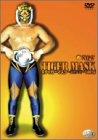 初代タイガーマスク ~猛虎伝説~ Vol.6 [DVD]