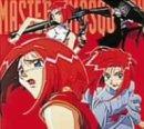 マスターモスキートン DVD-BOX